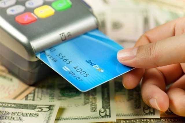 Debit card payday loans