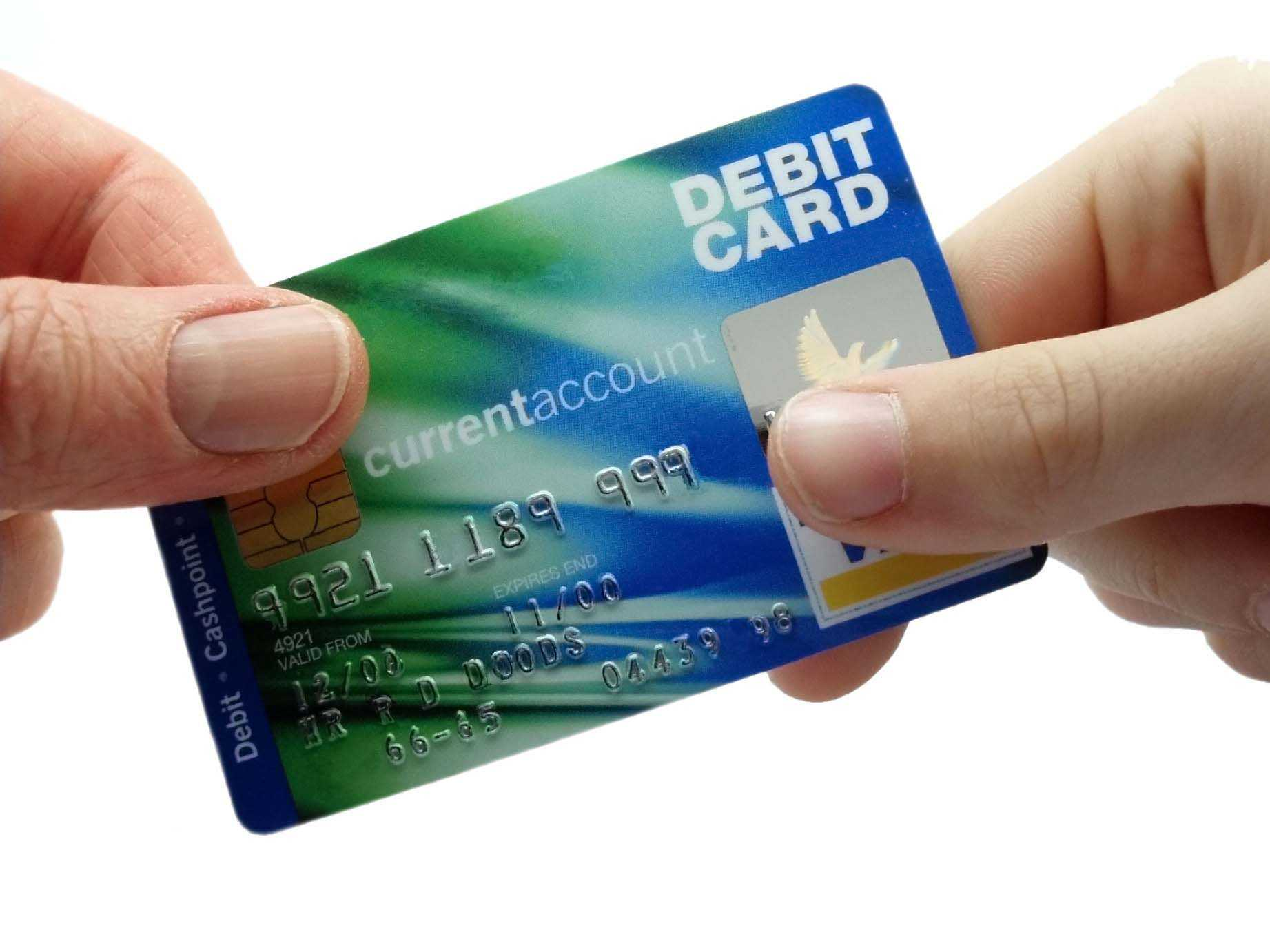 What is a debit card payday loans ?